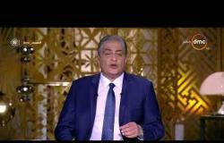 مساء dmc - | آفاق الاقتصاد العالمي | يتوقع ارتفاع معدل النمو في مصر لـــ 6% بحلول 2022 |