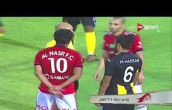 ستاد مصر: ملخص مباراة وادي دجلة والنصر