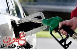 """""""صندوق النقد الدولي"""" تكشف موقفها الرسمي حول قرار رفع أسعار الوقود بمصر خلال الفترة القادمة"""