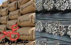 سعر الحديد والاسمنت اليوم الإثنين 16/10/2017 بالأسواق
