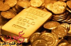 سعر الذهب اليوم الأربعاء 18 أكتوبر 2017 بالصاغة فى مصر