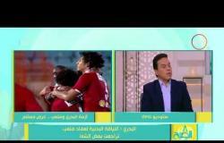 8 الصبح - حسام البدري : متعب موجود في تشكيل الأهلي أمام النجم الساحلي والخروج عن قيم الأهلي خط أحمر