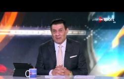 مساء الأنوار - استشهاد إبراهيم كونشا لاعب القناة في هجوم إرهابي بشمال سيناء