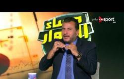 مساء الأنوار - محمد عبد الجليل: النجم لعب بقوة أمام الأهلي في الذهاب وكأنه يواجه برشلونة