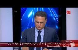 حصرياً ليحدث في مصر: وزير التعليم يكشف التفاصيل الكاملة لتأجيل الدراسة بالمدارس اليابانية