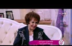 """السفيرة عزيزة - سميرة أحمد """" كنت اتمنى اشتغل مع نور الشريف """""""