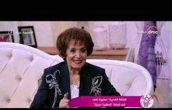 السفيرة عزيزة - سميرة أحمد - تتحدث عن علاقتها بأبنتها الفنانة جليلة