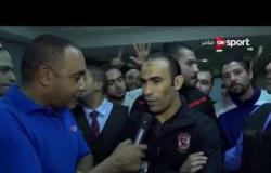 مساء الأنوار - لقاء خاص مع ك. سيد عبد الحفيظ وهشام محمد عقب الفوز على النجم الساحلي