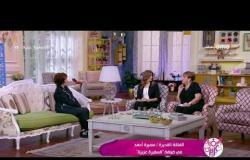 """السفيرة عزيزة - سميرة أحمد """" انا فخورة بكريم عبد العزيز وهو ممثل قدير """""""