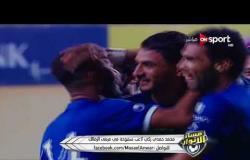 مساء الأنوار: اختار أفضل هدف في الجولة السادسة من الدوري المصري