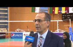 لقاء خاص مع م. خالد ناصف - رئيس الاتحاد المصر للكرة الطائرة عقب فوز منتخب مصر على الكونغو