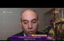مساء dmc - لقاء السفير | علاء يوسف | المتحدث الرسمي لرئاسة الجمهورية