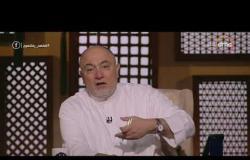 لعلهم يفقهون - الشيخ خالد الجندي: النبي لوط ظلم بسبب أفعال قومه الفاحشة