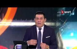 مساء الأنوار: الفيفا ترسل خطاب تحذيري لاتحاد الكرة المصري