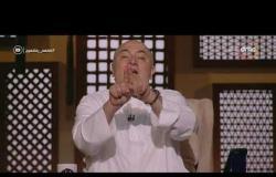 لعلهم يفقهون - الشيخ خالد الجندي: الموت جزء من الحياة