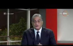 مساء dmc - الاعلامي أسامة كمال يتقدم بخالص العزاء للشعب المصري في شهداء حادث الواحات