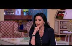 السفيرة عزيزة - مع (جاسمين طه - نهى عبد العزيز ) حلقة الاثنين  23- 10 - 2017