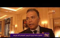 مساء dmc - لقاء مع د.هشام عرفات | وزير النقل | من باريس