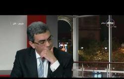 مساء dmc - ياسر رزق | صفقة الرافال تحدث نقلة كبيرة في استراتيجية التسليح في مصر |