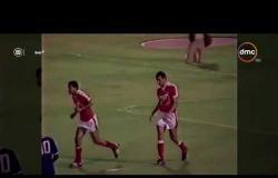 بيبو - أفضل وأروع أهداف الكابتن محمود الخطيب مع منتخب مصر والنادي الأهلي