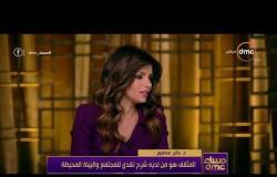 مساء dmc - د.جابر عصفور | الأزهر الشريف هو سبب الأزمة التي تعيشها مصر الآن |