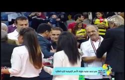 أمم إفريقيا للطائرة - لحظات تسليم منتخب مصر الميداليالت الفضية و منتخب تونس كأس افريقيا للطائرة
