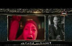 المخرج هادي الباجوري يفوز بجائزة أحسن مخرج عن فيلم هيبتا | حفل توزيع جوائز السينما العربية