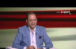 الرياضة تنتخب - شريف عبد القادر : لا يصح مشاركة أشخاص متنتميه لأندية أخرى في صنع القرار داخل الأهلي