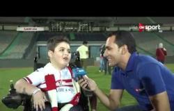 ستاد مصر - التحليل الفني ولقاءات مابعد مباراة الزمالك وبتروجيت بالجولة الثامنة من الدوري المصري
