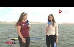 بطولة العالم للباراموتور - لقاء مع أوريلا هالي متسابقة فرنسية ببطولة العالم للباراموتور