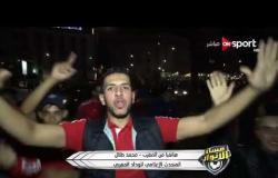 مساء الأنوار - محمد طلال المتحدث الإعلامي للوداد المغربي يتحدث عن فوز فريقه على الأهلي
