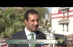 الرياضة تنتخب - تصريحات مرتضى منصور وقائمته قبل انتخابات نادي الزمالك