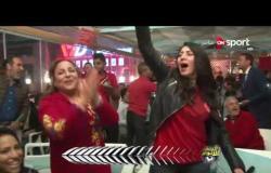 مساء الأنوار - ردود أفعال الجالية المغربية في القاهرة عقب التتويج بنهائي إفريقيا