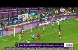 الأخبار -  منتخب مصر في التصنيف الثالث لقرعة مونديال روسيا 2018