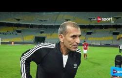 ستاد مصر - سعفان الصغير بعد الهزيمة من الأهلي: الدوري لسه طويل