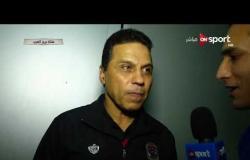 ستاد مصر - حسام البدري يتحدث عن أسباب غياب شريف إكرامي وصالح جمعة عن مباراة الإسماعيلي