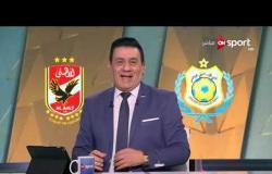 ستاد مصر - تحليل مباراة الأهلي والإسماعيلي