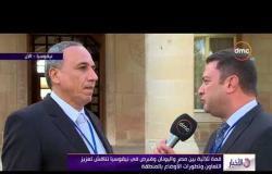 """الأخبار - عبد المحسن سلامة """" مصر هي بوبة أوروبا لإفريقيا والمنطقة العربية """""""
