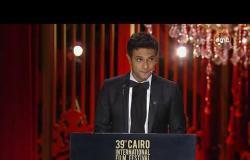 مهرجان القاهرة السينمائي - النجم آسر ياسين يقدم | لجنة الصحافة السينمائية الدولية fipresci |