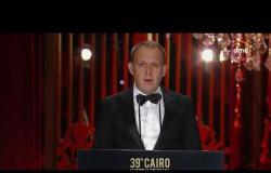 """مهرجان القاهرة السينمائي - كلمة ممثل شركة """" bvlgari """" الراعي العالمي لمهرجان القاهرة السينمائي"""