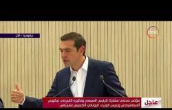 """الأخبار - رئيس الوزراء اليوناني""""نؤيد الحل العادل للقضية الفلسطينية وجهود مصرلضمان المصالحة الداخلية"""""""