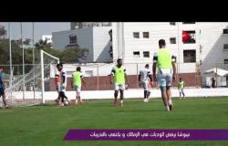 ملاعب ONsport - جولة في أهم الأخبار المصرية والعربية الرياضية - الثلاثاء 21 نوفمبر 2017