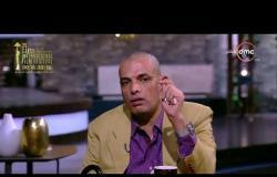 مساء dmc - لقاء مع حفيد الشيخ محمد متولي الشعراوي ورده علي ما أثير تجاهه مؤخرا ً