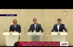 """الأخبار - رئيس وزراء اليوناني """" المصالحة الفلسطينية  من شأنها التمهيد لإنشاء الدولة الفلسطينية """""""