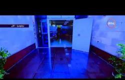 الأخبار - فيلم تسجيلي عن التعاون الثلاثي بين دول مصر واليونان وقبرص