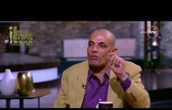 مساء dmc - حفيد الشيخ الشعراوي ورسالة رداً علي ما أثير مؤخراً تجاه الشيخ الشعراوي من أقاويل