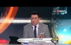 مساء الأنوار - شارك برأيك .. هل تفضل بقاء محمد صلاح مع ليفربول أم الانتقال لبرشلونة أو ريال مدريد؟