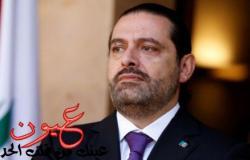 الحريرى يتراجع عن استقالته من منصب رئيس الحكومة اللبنانية