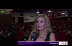 الأخبار - عرض لفيلم افتتاح مهرجان القاهرة السينمائي the mountain between us