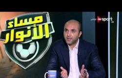 مساء الأنوار - هاني العتال: أثبت بالمستندات الرسمية عدم صحة الطعن في صحة عضويتي بنادي الزمالك